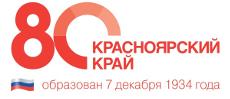 Красноярский край - портал